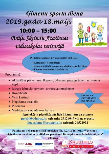 Krustpils novada ģimeņu sporta diena