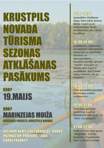 Krustpils novada tūrisma sezonas atklāšana
