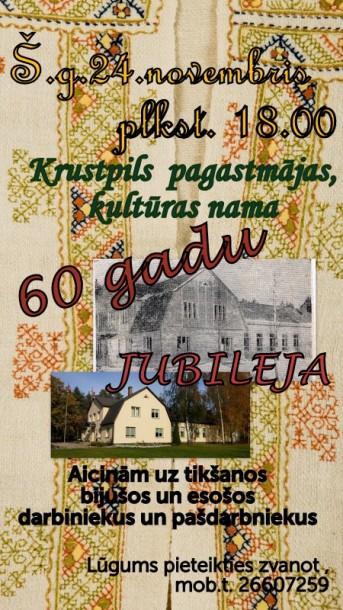 Krustpils pagastmājas 60 gadu jubileja