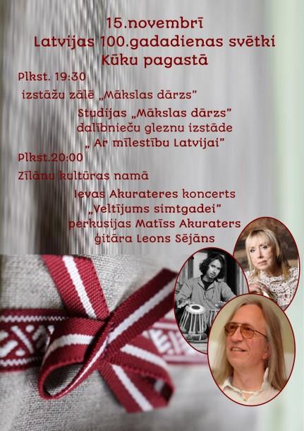 Latvijas 100.gadadienas svētki Kūku pagastā