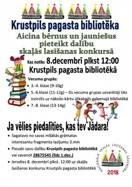 Skaļās lasīšanas konkurss Krustpils pagastā
