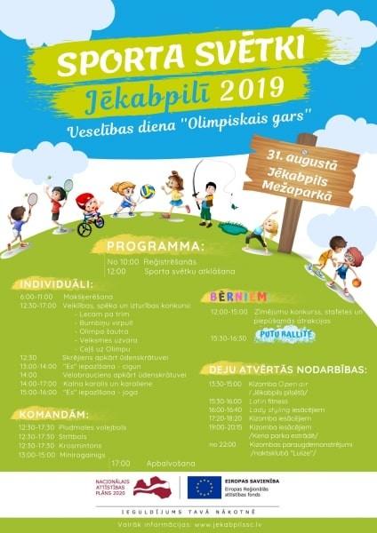 31. augustā notiks Sporta svētki Jēkabpilī 2019