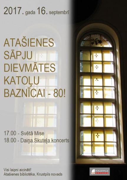 Atašienes Sāpju Dievmātes Romas katoļu baznīcai - 80