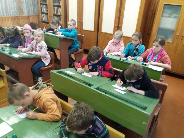 Krustpils pamatskolas otrklasnieki Āžu miestā