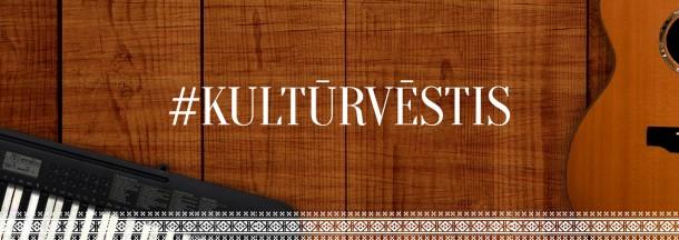 Kultūrvēstis par februāri