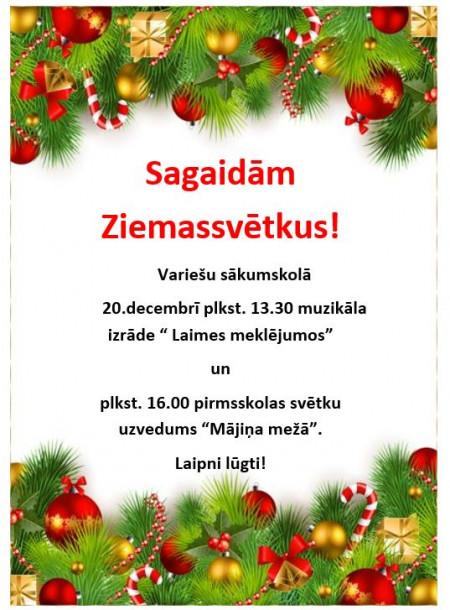 Sagaidām Ziemassvētkus Variešu sākumskolā!