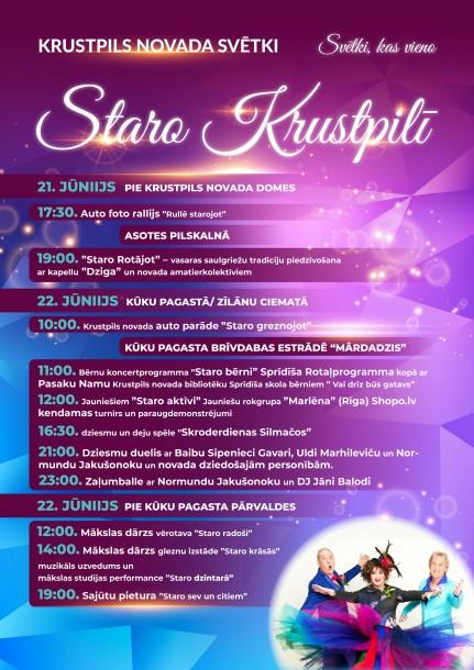 Krustpils novada svētki - Staro Krustpilī