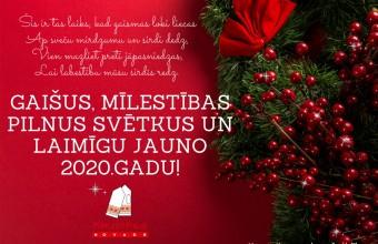 Krustpils novada pašvaldība sveic Ziemassvētkos un Jaunajā gadā!