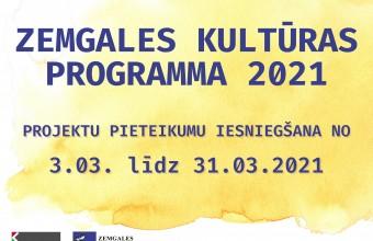 """Izsludināta """"Zemgales kultūras programma 2021"""""""