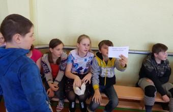 Joku diena Krustpils pamatskolā