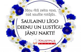 Krustpils novada pašvaldība sveic Līgo svētkos!
