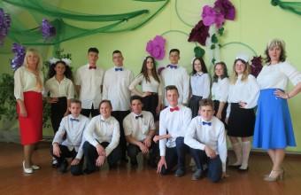 Pēdējā zvana svētki Krustpils pamatskolā