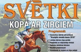 """Svētki kopā ar zirgiem Krustpils pagasta """"Līčos"""""""
